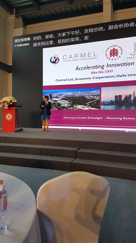 Elka Nir, CEO of Carmel Ltd., was invited to be a special guest speaker on the 2019 innovation and entrepreneurship competition